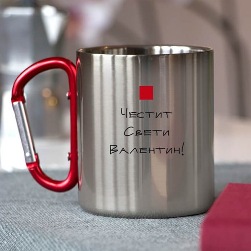 чаша от неръждаема стомана