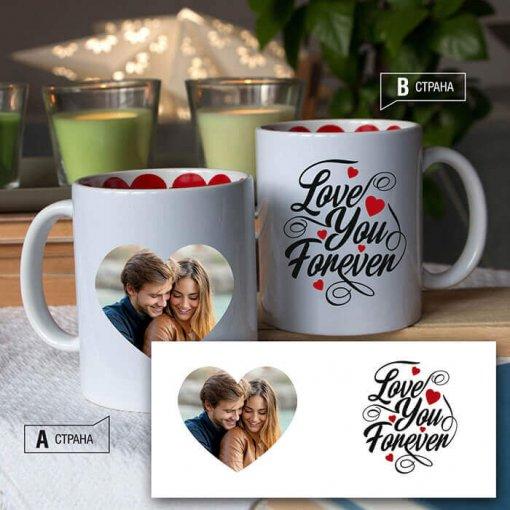 чаша love you forever