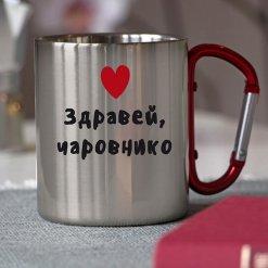 чаши с двойна стена за подарък