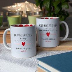чаши за влюбени всичко