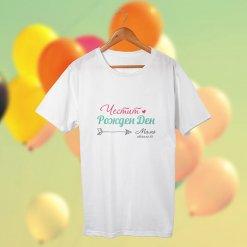 подаръчна тениска за мама с надпис