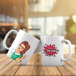 Чашата на Димана