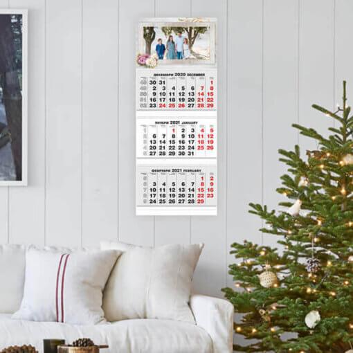 семеен календар