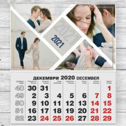 календар за влюбени колаж