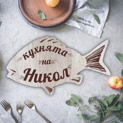 Декоративна кухненска дъска за рязане
