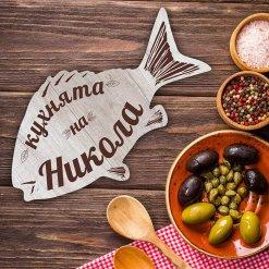 дъска за рязане - кухнята на никола