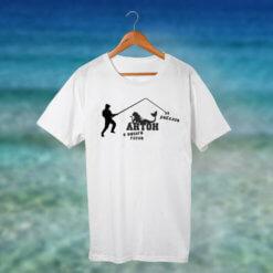 тениска с надпис за антоновден