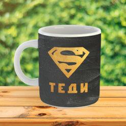 чаша теди супермен