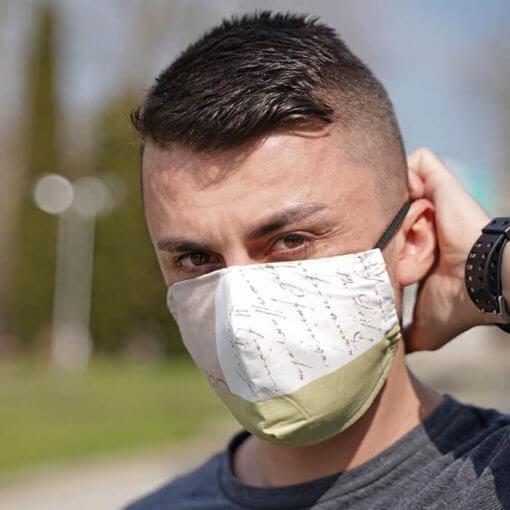 предпазна маска за лице