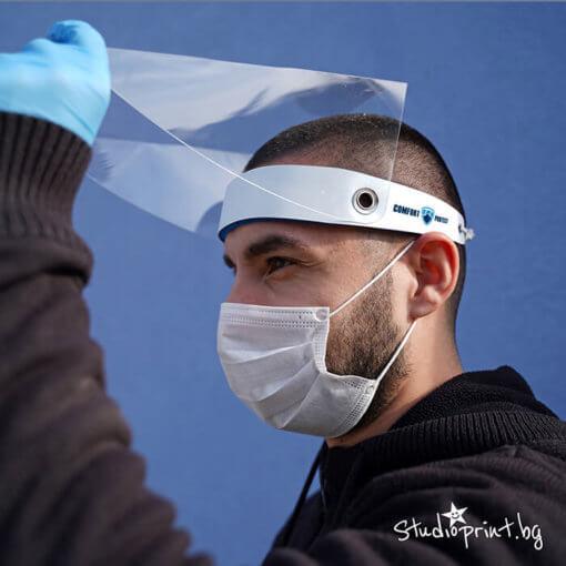 защитен шлем за лица