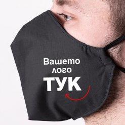 защитна маска персонално лого