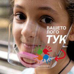 Детски полушлем с мека подложка и персонализация - за момиче