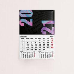 Едносекционен календар